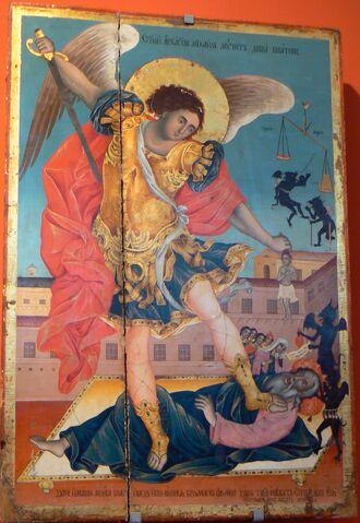 File:Samokov-History-museum-Hristo-Dimitrov-St.Archangel-Michail-1813.jpg