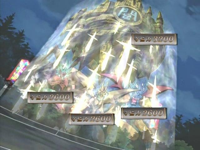 File:Chaos Shield.png