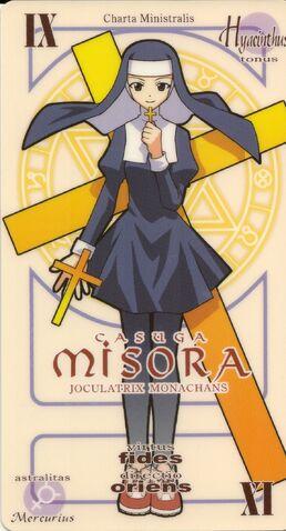 File:MisoraPactio.jpg