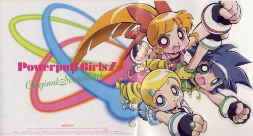 File:PPGZ Poster 001.jpg