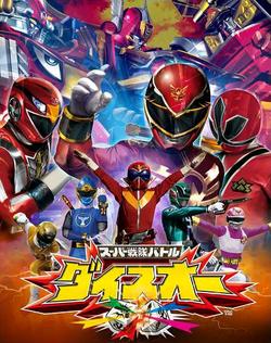 Super Sentai Battle Dice-O