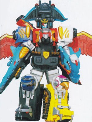 File:TSG Seaick Gosei Great.jpg
