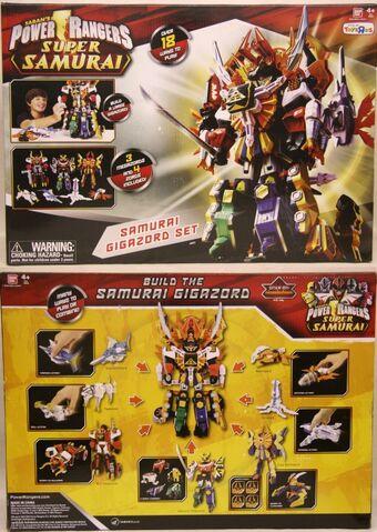 File:Toy-gigazord.jpg