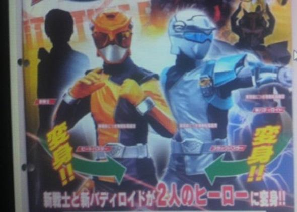 File:Two new gobusters.jpg
