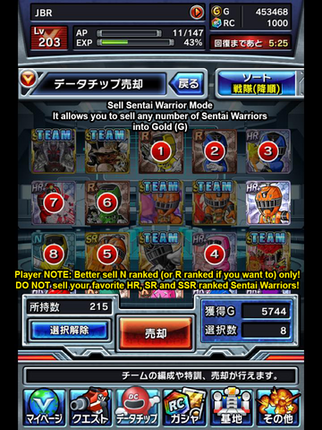 File:Sell Sentai Warrior.png