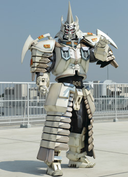 File:Robogōgu of the 10-sai.jpg