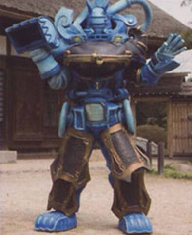 File:GSB-Kawazugami.jpg