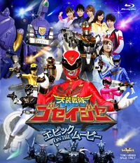 Goseiger Movie