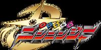 Comparison:Shuriken Sentai Ninninger vs. Power Rangers Ninja Steel