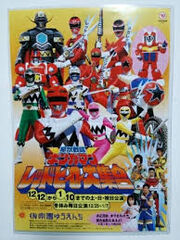 Gingaman, Robotack and Red Heroes