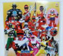Gingaman Stage Show at Red Heroes Korakuen Yuenchi