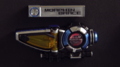 Sentainame-MorphinBrace.png