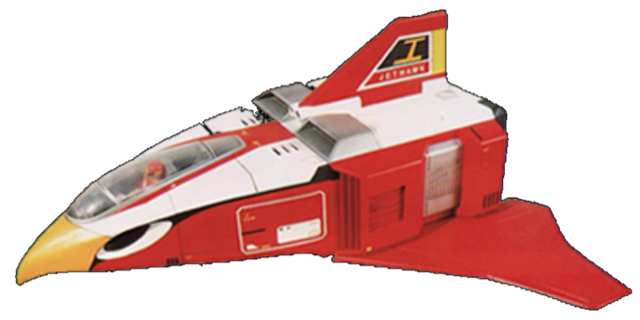 File:Jet Hawk Jetman.png