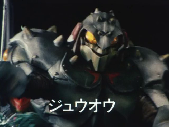 File:Zyuoh.png