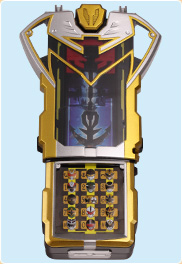 File:Still gokai-cellular.jpg