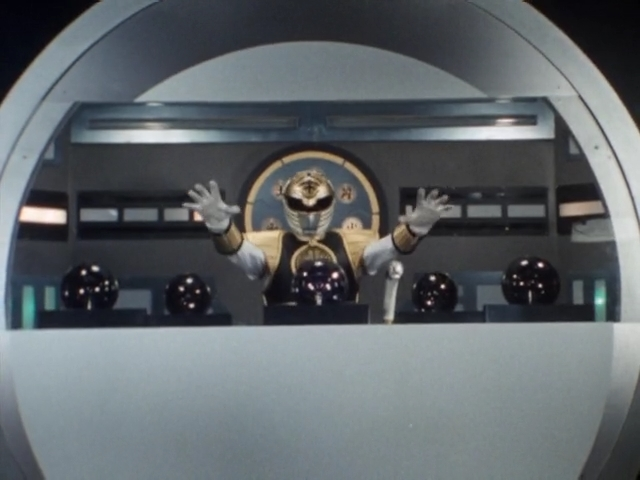 File:Cockpit 15 White Tigerzord.png
