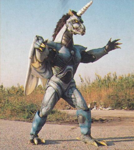 File:MMPR Polluticorn.jpg