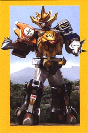 File:Prwf-zd-wildforce09.jpg