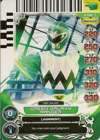 File:Green Galaxy Ranger Card.JPG