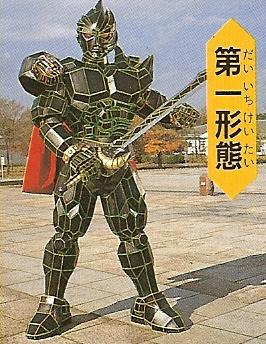 File:Mega-vi-yugande01.jpg