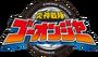 Logo-goonger.png