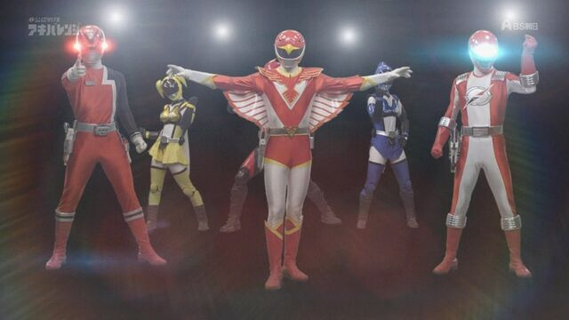 File:Akibaranger Legends.jpg