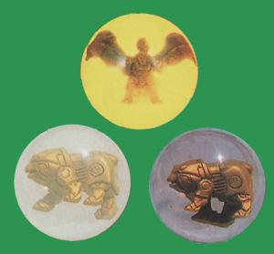 File:Gao-pa-yellowjewels.jpg
