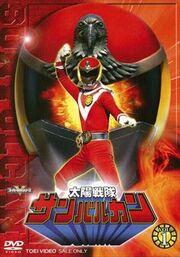 Sun Vulcan DVD Vol 1