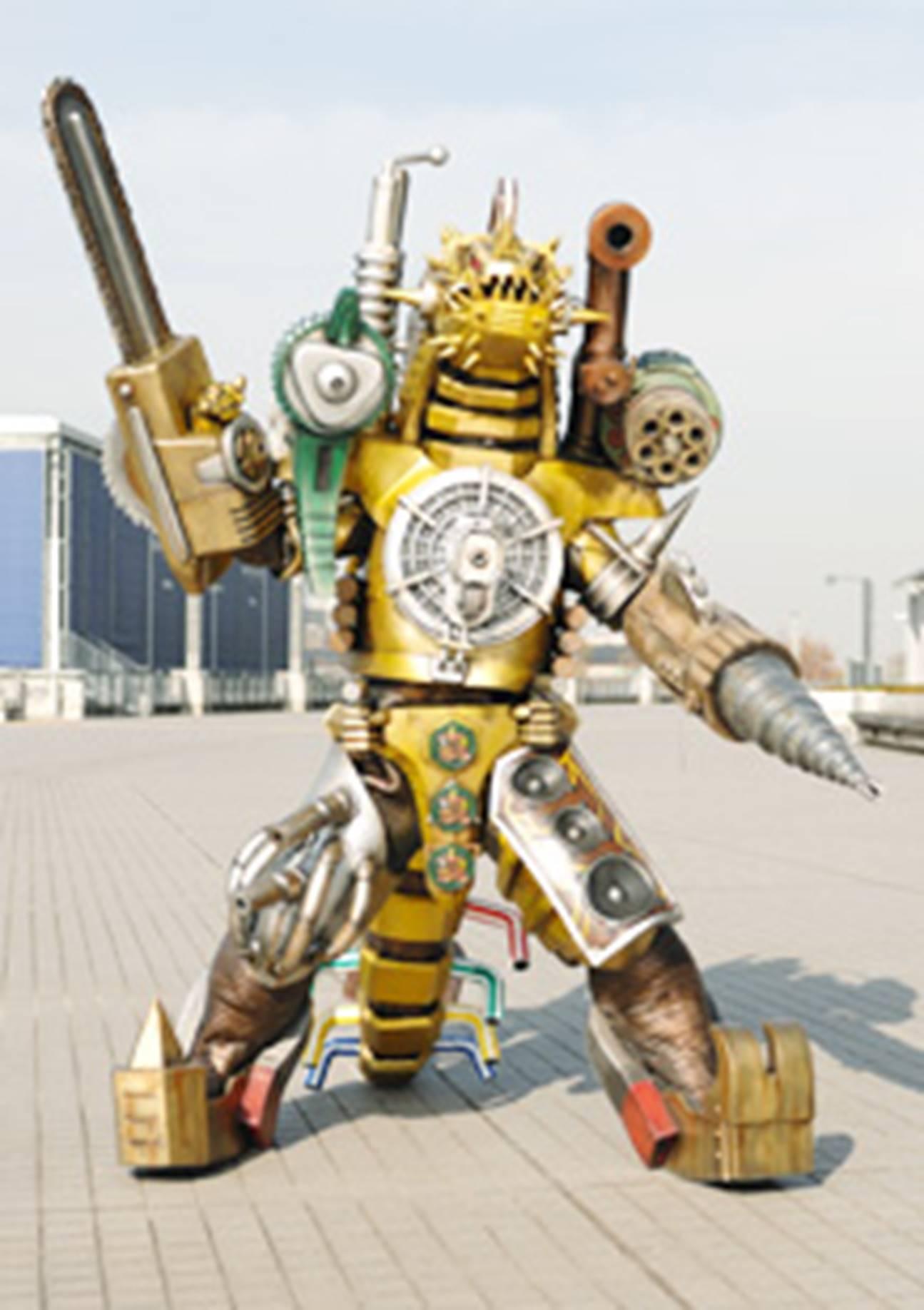 File:Prrpm-vi-attackbot31.jpg