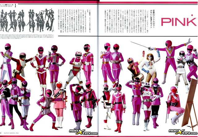 File:Toeifile-pink.jpg