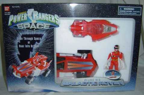 File:Red Galactic Rover.jpg