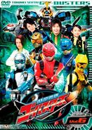 Go-Busters DVD Vol 6