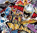 Brave 36: Giga Gaburincho! The Silver Miracle