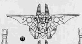 File:Evil GaoBat.jpg