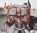 Red Shadow Guard II