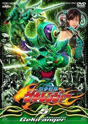 Gekiranger DVD Vol 5