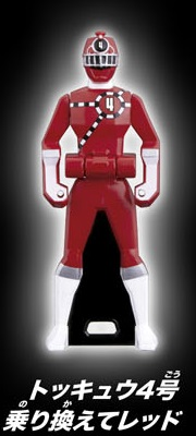 File:ToQ 4 Red Ranger Key.jpg