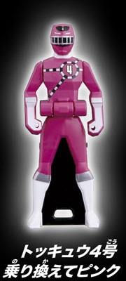 ToQ 4 Pink Ranger Key