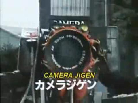 File:Camera jigen.jpg