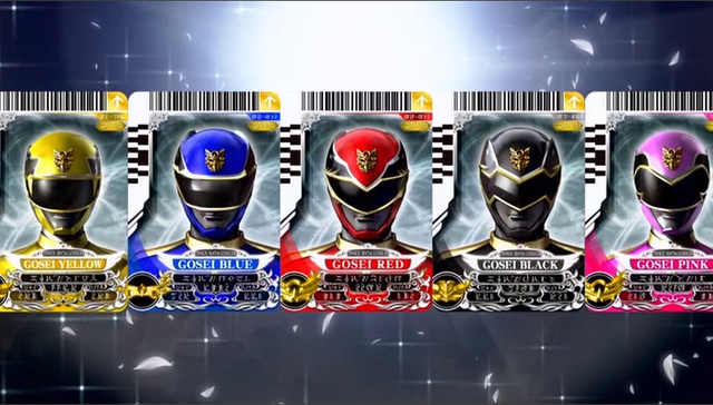 File:Sentainame-goseiger.png