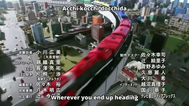 File:Diesel Ressha in the opening.jpg