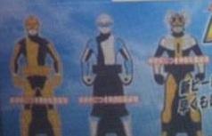 File:New Gobusters Ranger Keys.jpg