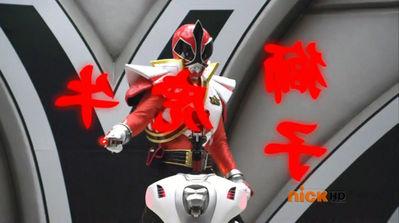 File:SS Red Zord Symbols.jpg