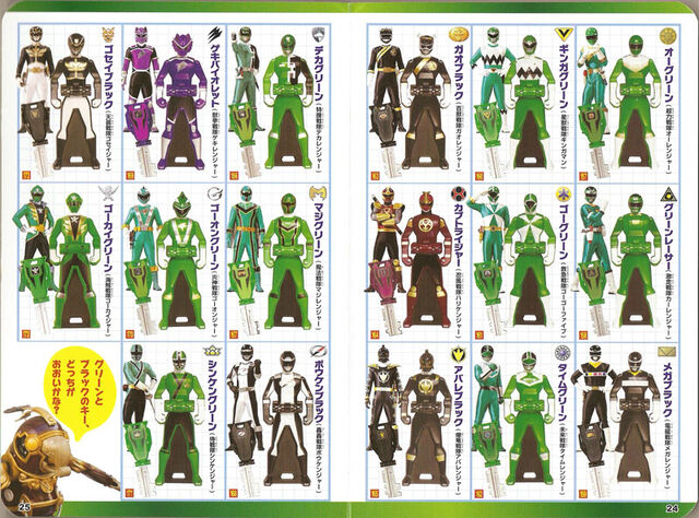 File:Don's Ranger Keys 2.jpg