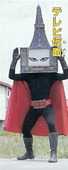 File:TV Mask.jpg