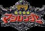 Logo-magiranger