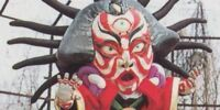 Kabuki Novice