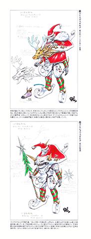 File:Christmasorgconcept.png