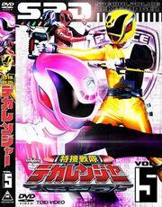 Dekaranger DVD Vol 5
