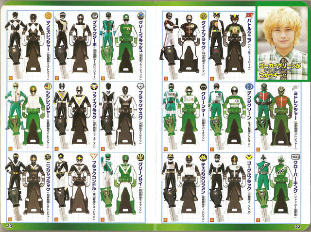 File:Don's Ranger Keys 1.jpg